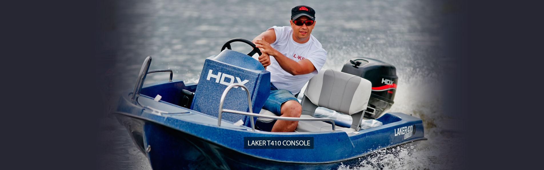 лодка laker 410 завод