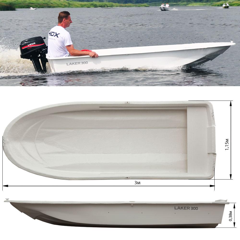 где купить лодку лакер