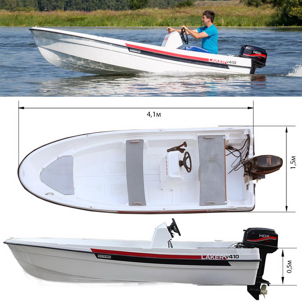 видео лодок лакер