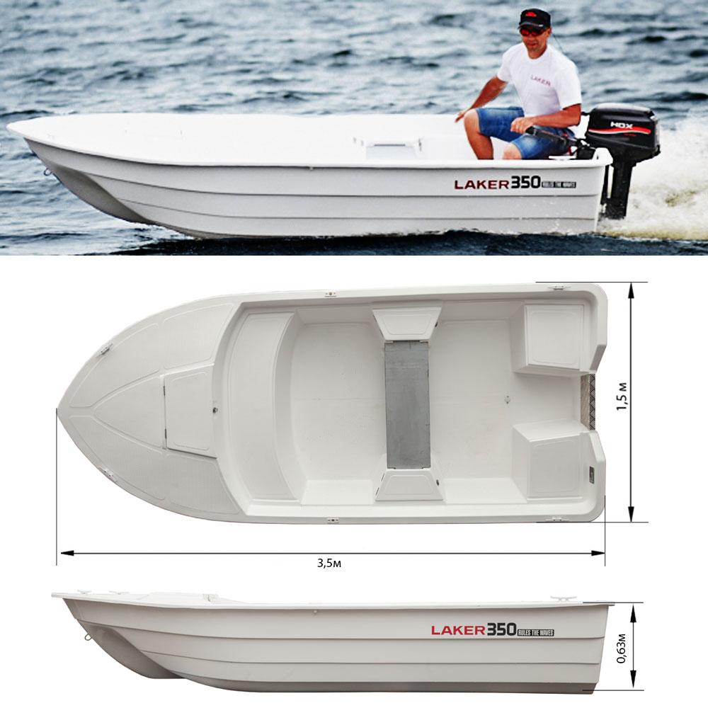 лодка стеклопластиковая laker т300 купить