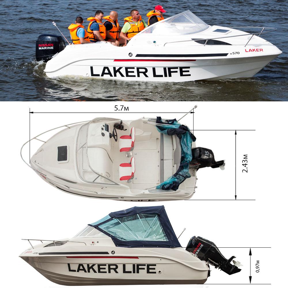 лодка nissamaran laker 410 инструкция
