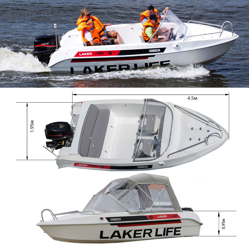 лодка с прицепом в адреналине